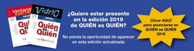 QQ 2019